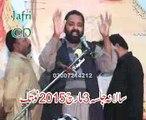 Zakir Zegham Zaki majlis jalsa 2015 Nasir notak