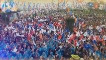 AK Parti Yeni Seçim Şarkısı - Yar Davutoğlu - Anka İlahi Grubu 2015 (En Yeni Seçim Müziği) AK PARTİ