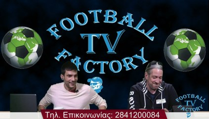 Football Factory Web TV Live - 2-4-2015 (REPLAY)
