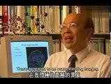 【Discovery頻道】--「佛」字的玄秘--採訪台大電機系教授、台大校長李嗣涔