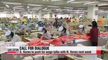 Wage tussle between Koreas intensifies as Kaesong pay day nears