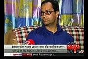 Today Bangla News Live 4 April 2015 On Somoy TV Bangladesh News