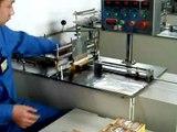 máy bọc màng co trong suốt/ máy bọc màng BOPP/máy bọc màng hộp thuốc lá, chai dầu gió