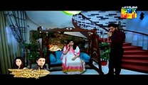 Sartaj Mera Tu Raaj Mera Episode 24 on Hum Tv in High Quality 2nd April 2015 -www.dramaserialpk.blogspot.com