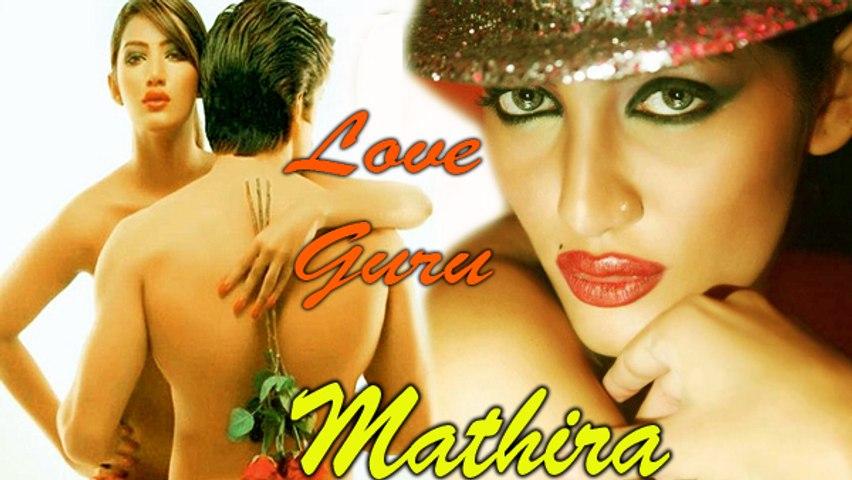 """Mathira - """"Love Guru"""" Teaser - Official Trialer"""
