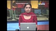 3 Died in landmine blast in Rajouri | Jammu and Kashmir