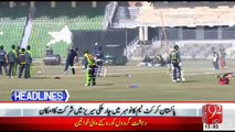 Bangladesh Board is Likely To Cancel Pakistan Tour Of Bangladesh - Bangladesh Board Is Ready To Pay The Fine