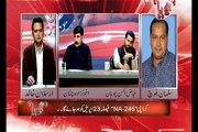 Imran Khan has Altaf Hussain phobia, PTI is pro TTP/Terrorist party: Salman Baloch...watch Fiaz ul Hassan Chohan's reply