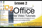 Learning Microsoft word in Pashto (class 1) - video dailymotion