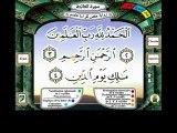Récitation Fatiha 'AbdelBasat