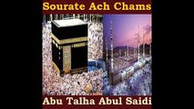 Sourate Ach Chams - Abu Talha Abul Saidi