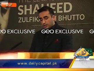 King Bilawal Bhutto Zardari's address at 4th April gathering in London