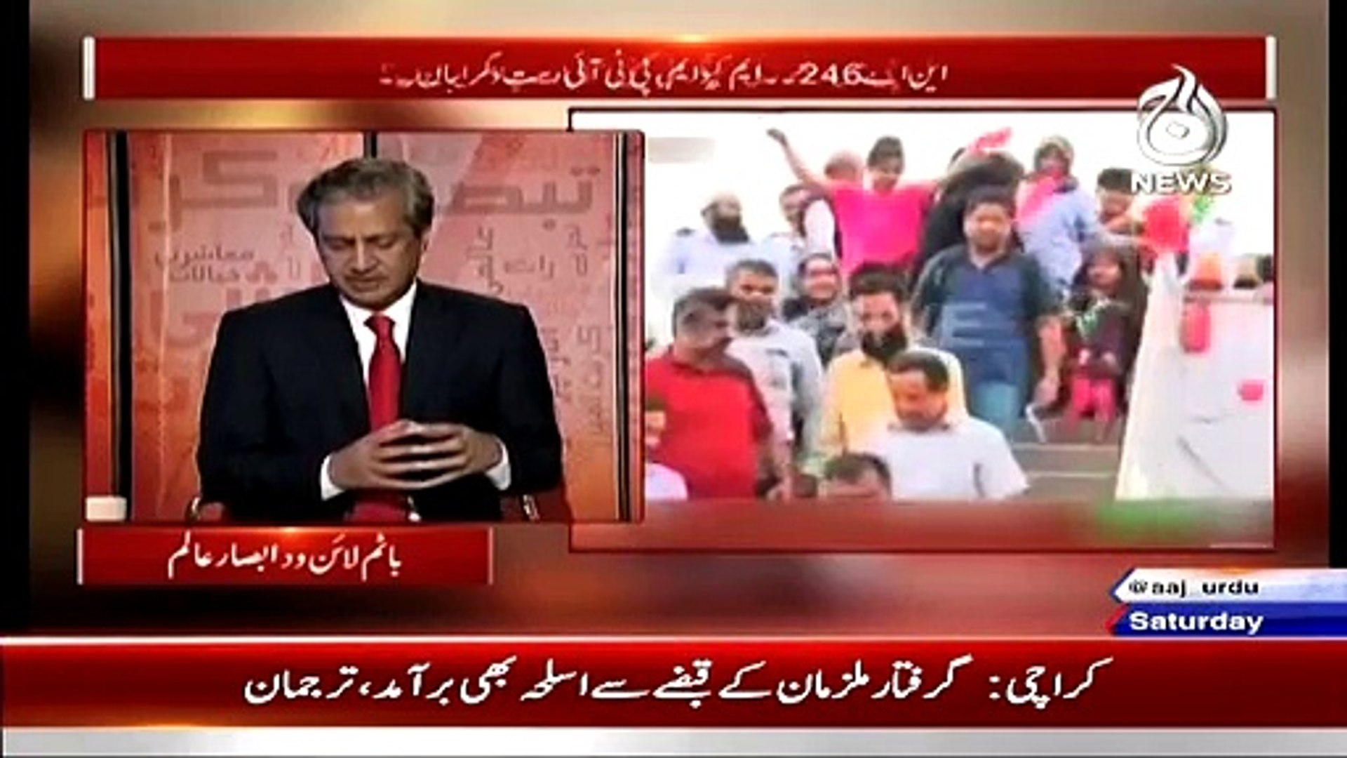 Bottom Line With Absar Alam ~ 4th April 2015 - Live Pak News