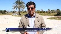 حصون القذافي في ليبيا مساكن عشوائية.. وسوق للحيوانات