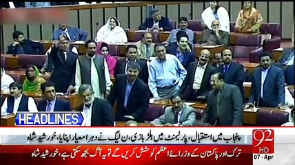 Khursheed Shah Speech In National Assembly – 7th April 2015