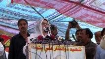 Ghinwa Bhutto & FEROZA Lashari PPP-SB.