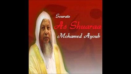 Sourate As Shuaraa (26) Salat Tarawih