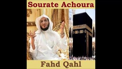 Sourate Achoura - Fahd Qahl