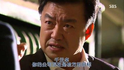 我的心一閃一閃 第24集(上) My Heart is Twinkling Ep 24-1