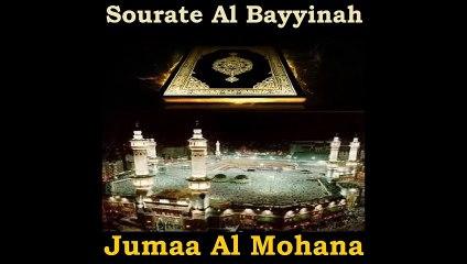 Sourate Al Bayyinah - Jumaa Al Mohana