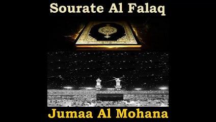 Sourate Al Falaq - Jumaa Al Mohana
