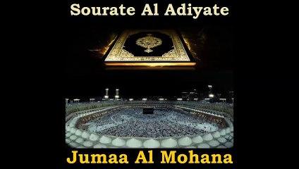 Sourate Al Adiyate - Jumaa Al Mohana