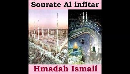 Sourate Al infitar - Hmadah Ismail