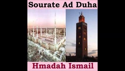 Sourate Ad Duha - Hmadah Ismail