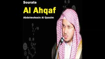 Sourate Al Ahqaf (46) Abdelmohssin Al Qassim