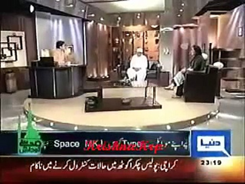 pakistani education vs indian education system  analysis