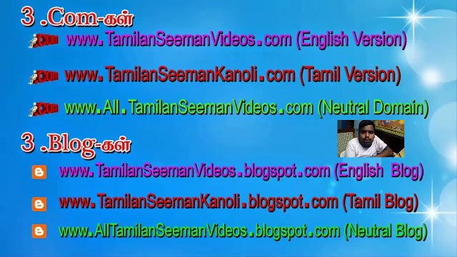 Help Tamilan Seeman Videos | Manikandan | 5 April 2015