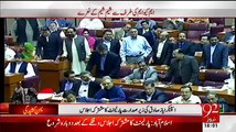 Khawaja Asif And Other Parliamentarians Blasted On Imran Khan & PTI In Assembly