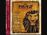 The Lion King Japanese - 19. King Of Pride Rock / Circle Of Life Reprise