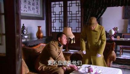 寒冬 第20集 Han Dong Ep20