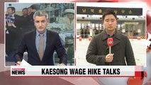 S. Korean business execs at Kaesong to discuss wage hike