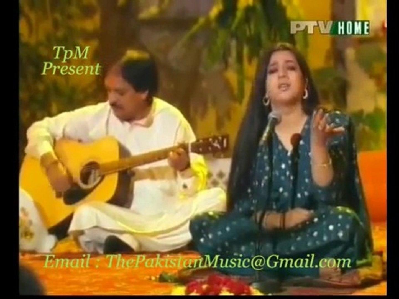 dr masooma anwar mp3 songs