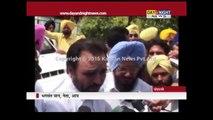 After Delhi, Now rift in AAP Punjab unit | MP Bhagwant Mann
