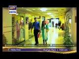 Generic promo of 'Guriya Rani' - ARY Digital