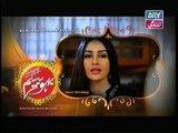 Bahu Begam Episode 131 Promo On ARY ZIndagi