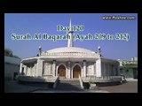 120--Dars e Quran (Masjid e Shuhada) 24-03-2015 Surah Al-Baqarah 98