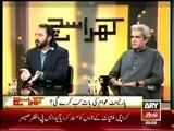 Khara Sach With Mubashir Lucman - 7th April 2015 Khara Sach On Ary News