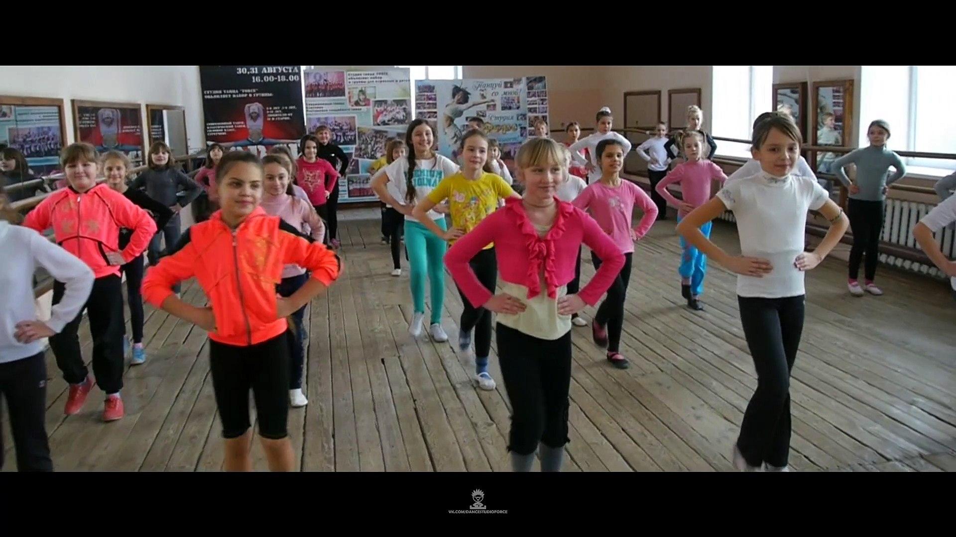Студия танца Форс - Force weekdays