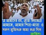 "Bangla Gazal & Islamic Song 2015  ""Eid Miladunnabi Shan Miladunnabi""  Bangla  Gojol 2015"
