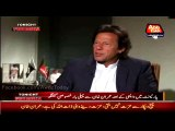 Imran Khan Call Khawaja Asif Khawaja Sara
