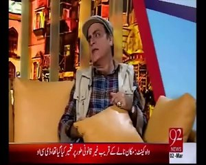Himaqatain EP 10, 02 March 2015