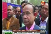 BD News Live Today 16 April 2016 On Channel 24 Bangladesh