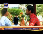 precap of our hero Faysal Qureshi`s drama `Rang Laaga`