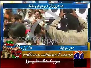 Two groups of PTI fight each other as party chief Imran Khan leaves Hyderabad Airport