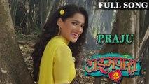 Praju - Full Song - TimePass 2 - Priya Bapat, Priyadarshan Jadhav - Marathi Movie