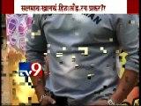 Salman Khan hit & run case: Salman did not help victim-TV9